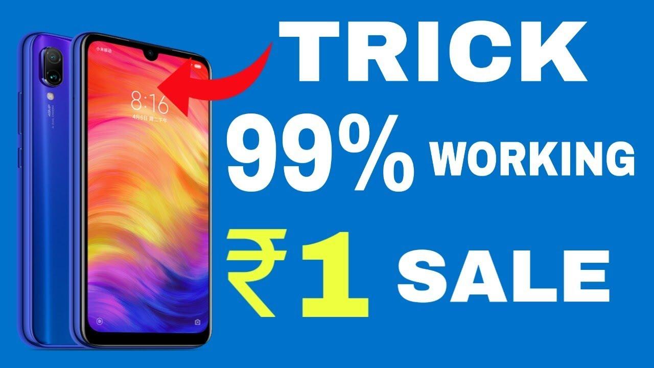 Redmi Note 7 Pro ₹1 Flash Sale TRICK | Mi ₹1 Flash Sale Working Tricks | Mi  sale 2019