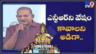 Superstar Krishna remembers NTR at Kathanayakudu Audio Launch - TV9