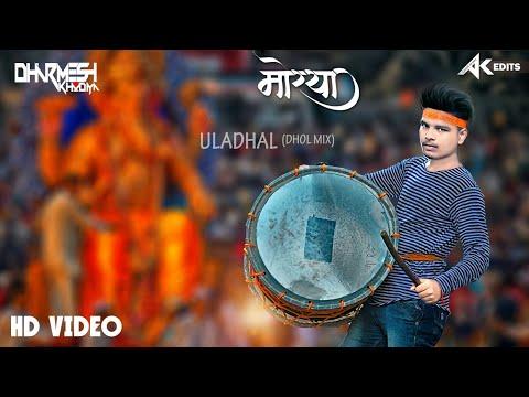 Morya Morya - Uladhal - DJ Dharmesh Khavadiya