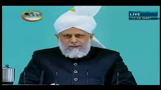 Friday Sermon 27 March 2009 (Urdu)