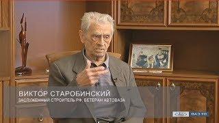 """""""Счастливое время"""". Виктор Старобинский 21.07.2019"""