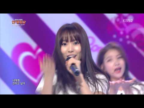 151226 KBS Entertainment Awards GFriend - Me Gustas Tu