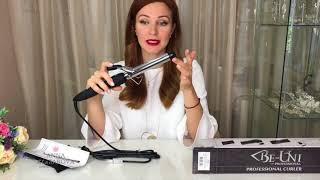 Плойка для завивки волос с зеркальным титановым покрытием 25 мм, Be Uni