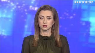 Подробности  выпуск за 28.12.2020 Новости 12:00