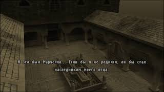 Магиня с глазами #3-2 (Dragon Quest VIII: Journey of the Cursed King RUS)