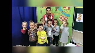 Школа этикета Юлианы Шевченко в Ставрополе