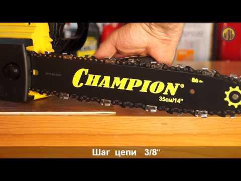 Цепная <b>пила Champion 118-14</b> в Красноярске - купить по ...