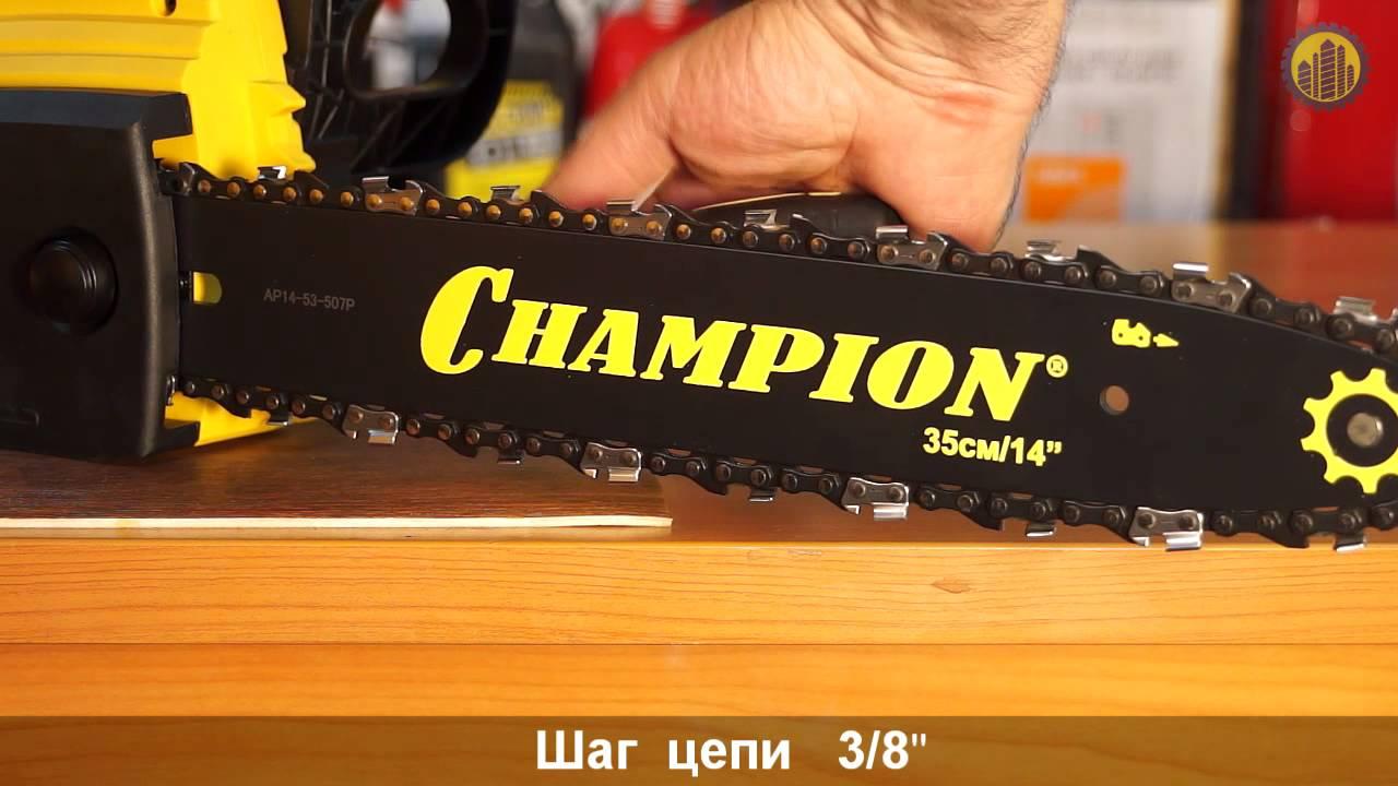 Электрическая цепная <b>пила CHAMPION 118 14</b> - YouTube