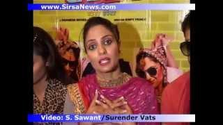 Promo of Punjabi Film Fer Mamla Gadbad Gadbad at Ohm Cine Sirsa