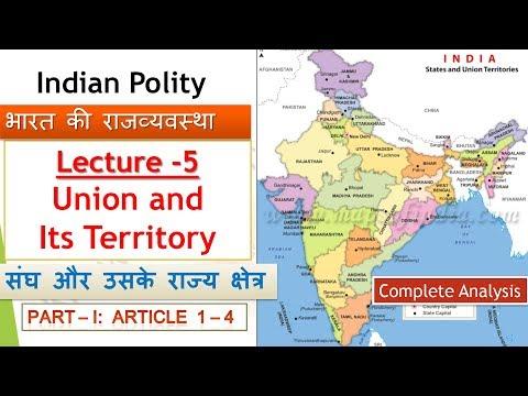 L5: Indian Polity (Union and its Territory) | UPSC | IAS | PCS | SSC CGL