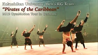 "Kokushikan University 2019 Group Routine ""Pirates of the Caribbean"""