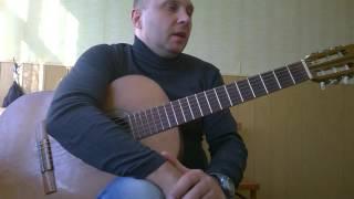 Уроки гитары.Тёмная ночь 3 часть