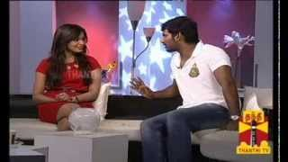 NATPUDAN APSARA - Vishal & Sanchita Shetty EP13, seg-1 Thanthi TV
