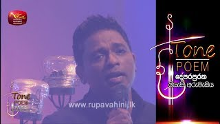 Awanhale Susum Hela @ Tone Poem with Hector Dias Thumbnail