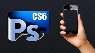 Как вставить предмет или вещь в руку человека на фотографии  photoshop cs6