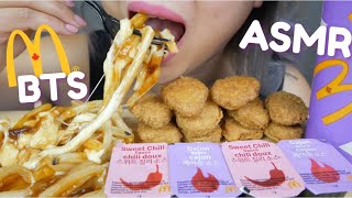 ASMR BTS McDonald's Chicken Nuggets Meal *Sweet Chili & Cajun Sauce  No Talking Crunchy Eating Sound