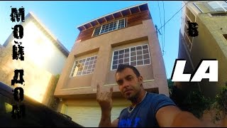 Life in LA # 1 Мой дом в Лос-Анджелесе
