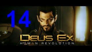 Playlist  Плейлист прохождения httpwwwyoutubecomplaylistlistPLQRdrQSwkk6Gb5NeLQaa2o74R1Gi0EQq Полное прохождение игры Deus Ex