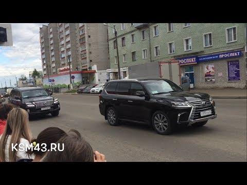 Кортеж Патриарха Кирилла в Кирове