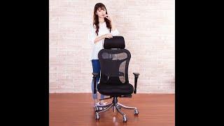 吉加吉 人體工學 電腦椅 TW-999 介紹影片