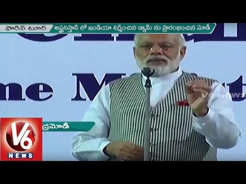 Modi Reaches Doha | Qatar PM Abdulla Bin Ahmad Welcomes PM Modi | V6 News
