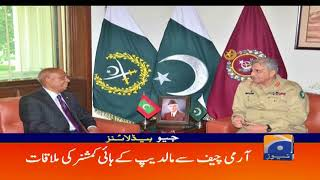 Geo Headlines - 04 PM - 03 August 2018