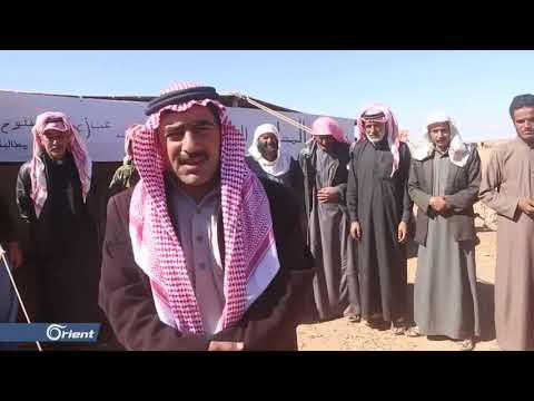 استمرار اعتصام أهالي مخيم الركبان والتشديد على أهمية تحقيق مطالبهم  - 00:53-2018 / 11 / 2