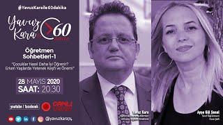 """YavuzKaraile60dakika  """"Öğretmen Sohbetleri-1 Ayşe Gül Şenel"""