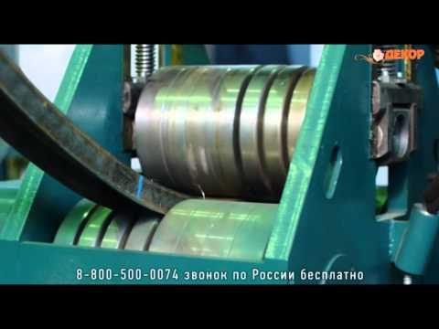 Профильный трубогиб профилегиб Декор-5