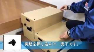 関連動画2