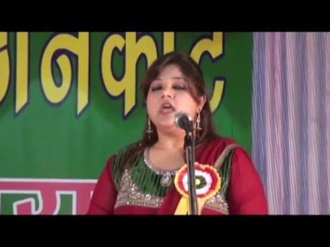 Isha Naaz  - All India Urdu Mushaira...
