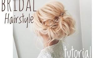 Bridal Hairstyle  tutorial | brautfrisur ! Brautstyling ! быстрый низкий пучок