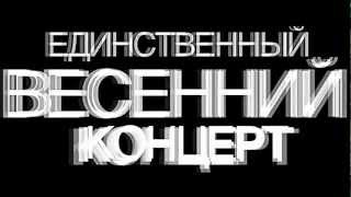 [AMATORY]   Видеоанонс концерта 14.04.12 (ГлавClub, С.-Петербург)
