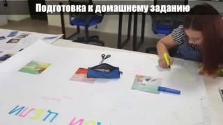 Бизнес молодость подготовка домашнего задания 100 целей