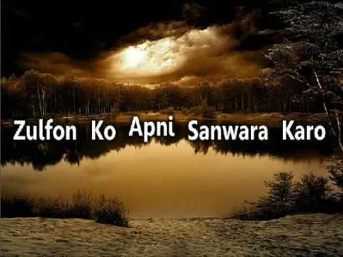 "N.F.A.K - Lyrics of Qawwali 'Aisa Banna Sanwarna Mubarak Tumhein' By ""Nusrat Fateh Ali Khan"""