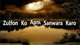 N.F.A.K - Lyrics of Qawwali