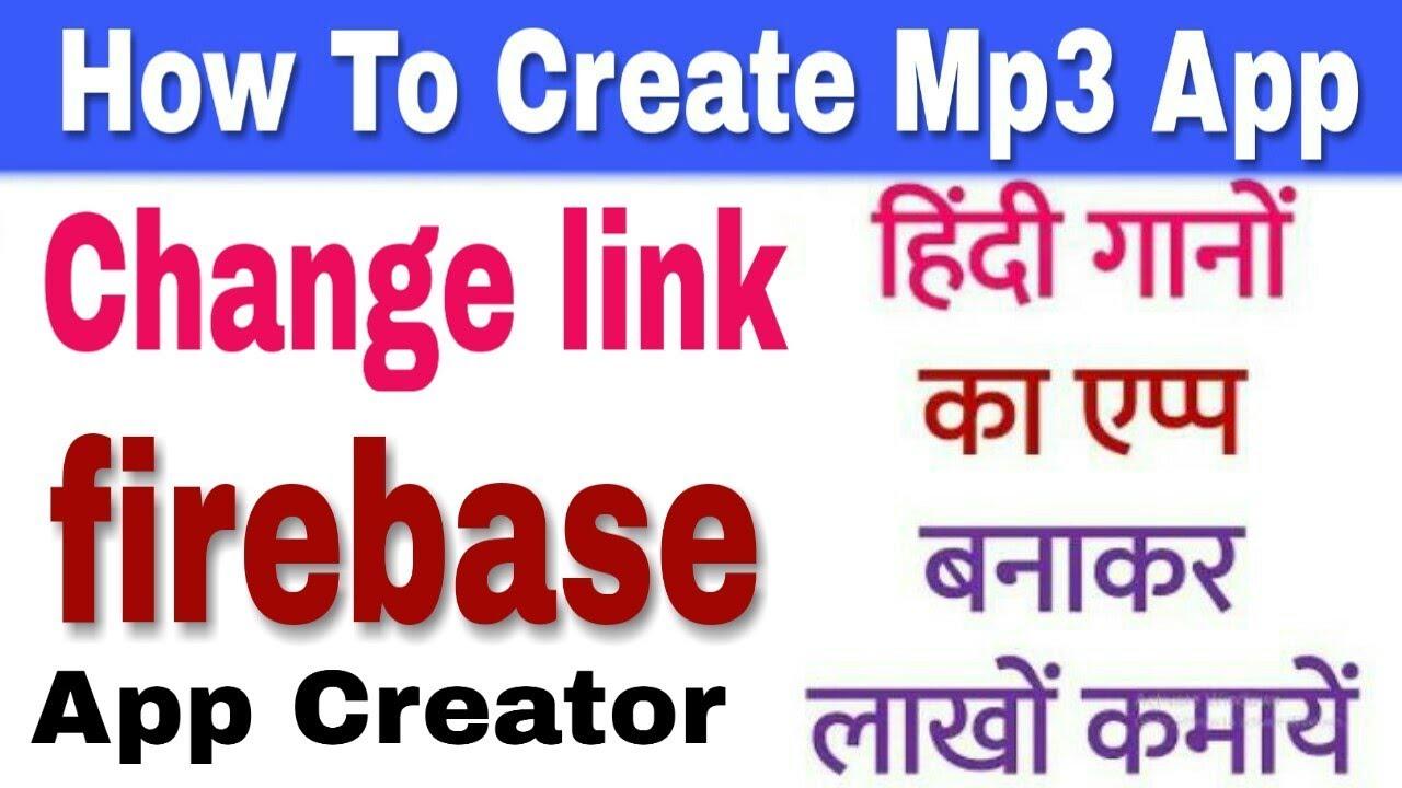 Create Mp3 Music App in Kodular | Change link with firebase | App Creator
