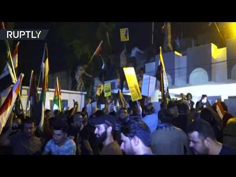 لحظة اقتحام سفارة البحرين في بغداد ورفع العلم الفلسطيني احتجاجا على -ورشة البحرين-  - 04:53-2019 / 6 / 28