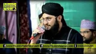 Kalam E Aala Hazrat By Hafiz Tahir Qadri
