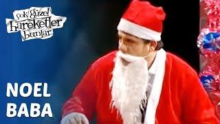 Çok Güzel Hareketler Bunlar 17. Bölüm  - Noel Baba