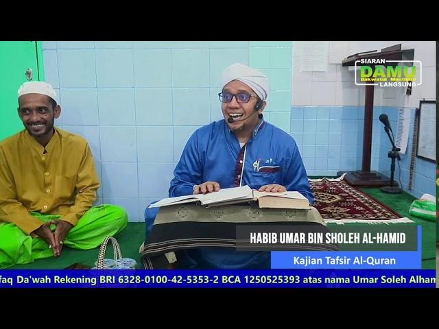 Kajian Tafsir Jalalain 2020-09-12 - Al-Baqoroh 152 - Keutamaan Berdzikir
