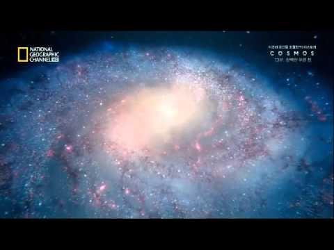 다큐 코스모스 中 우주 크기 실감나는 영상