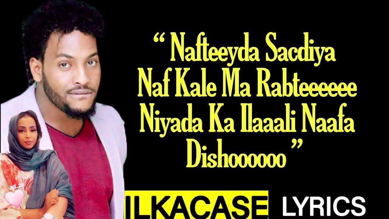Faysal Muniir  Hees Cusub sacdiya Dheeman Lyrics 2020