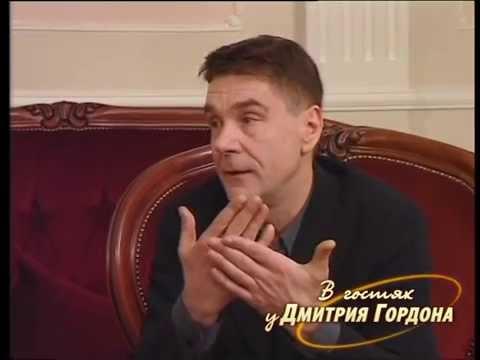 """Сергей Маковецкий. """"В"""