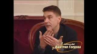 Сергей Маковецкий. 'В гостях у Дмитрия Гордона' (2008)