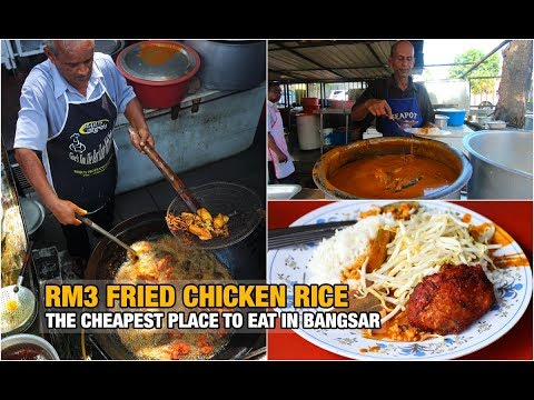 Bangsar Fish Head Corner (Anuar's Fish Head Curry)