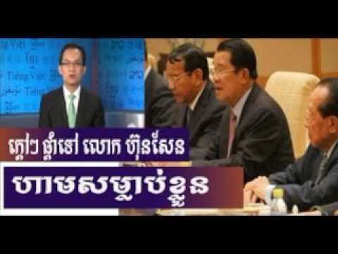Cambodia TV News: CMN Cambodia Media Network Radio Khmer Morning Thursday 07/20/2017
