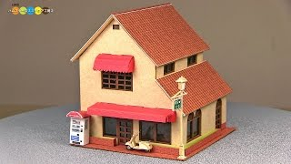 Miniature Paper Craft - Cafe みにちゅあーとキット カフェ作り