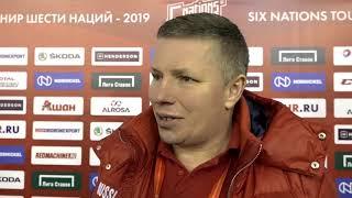 Алексей Чистяков и Алёна Старовойтова о победе над Швейцарией