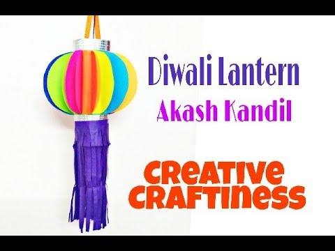 Diwali Lantern DIY | Akash Kandil | Easy Paper Lantern Tutorial
